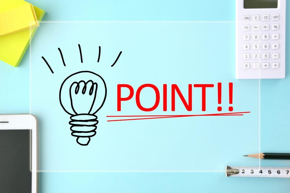 ポイントの文字と電球のイラスト