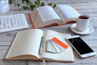 情シスの勉強に最適な方法とは?【勉強方法・書籍・イベント紹介】