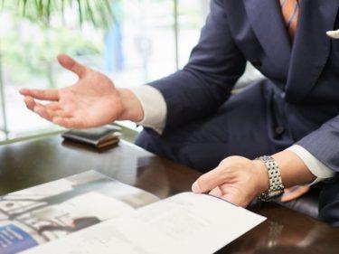 生命保険会社や損害保険会社、証券会社に共通するITの悩みと解決策